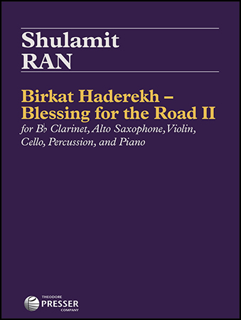 Birkat Haderekh - Blessing for the Road II