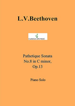 Pathetique Sonata No. 8 in C minor, Op.13