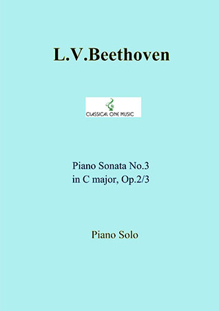 Piano Sonata No.3 in C major, Op.2/3