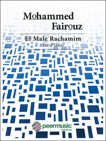 El Male Rachamin