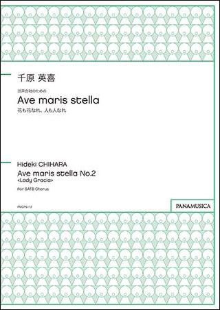 Ave Maris Stella #2