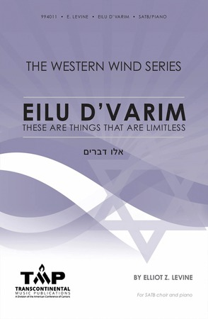 Eilu D'Varim