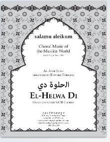 El Helwa Di