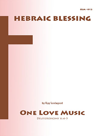 Hebraic Blessing