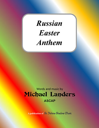 Russian Easter Anthem