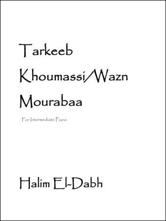 Tarkeeb Khoumassi/Wazn Mourabaa
