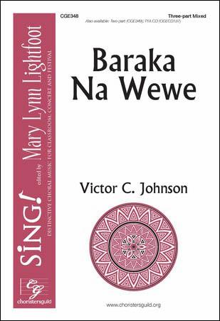 Baraka na Wewe