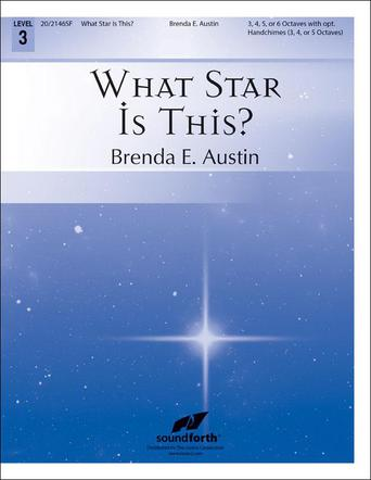 What Star Is This?