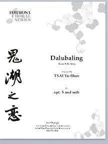 Dalubaling