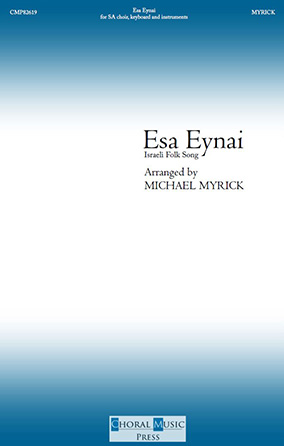 Esa Eynai