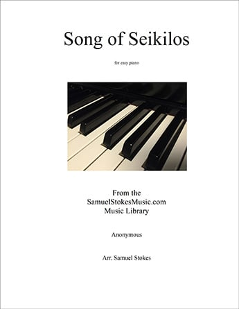 Song of Seikilos
