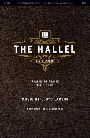 The Hallel