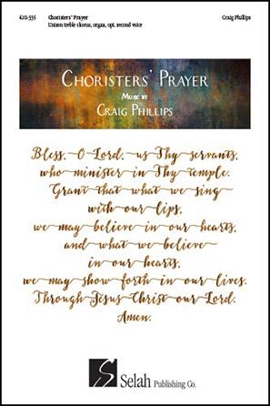 Chorister's Prayer