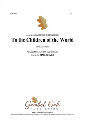 To The Children Of The World