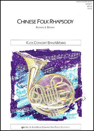 Chinese Folk Rhapsody