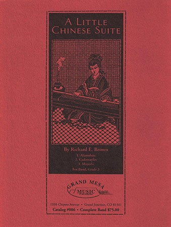 Little Chinese Suite