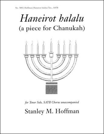 Haneirot Halalu