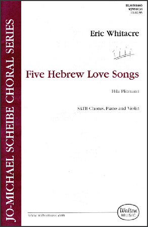 Five Hebrew Love Songs Cover