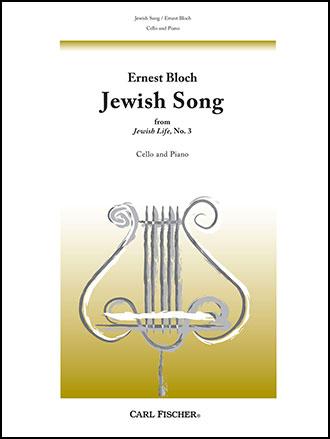 Jewish Song No. 3