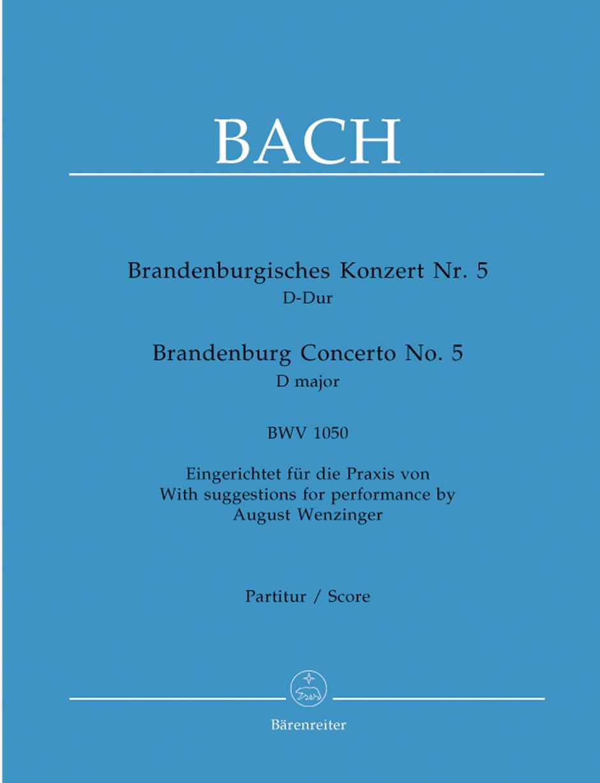 Brandenburg Concerto No. 5-Set B