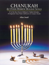 Chanukah and Other Hebrew Holiday Songs