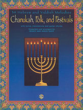 Chanukah Folk and Festivals