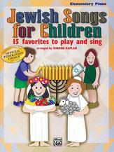 Jewish Songs for Children-Piano