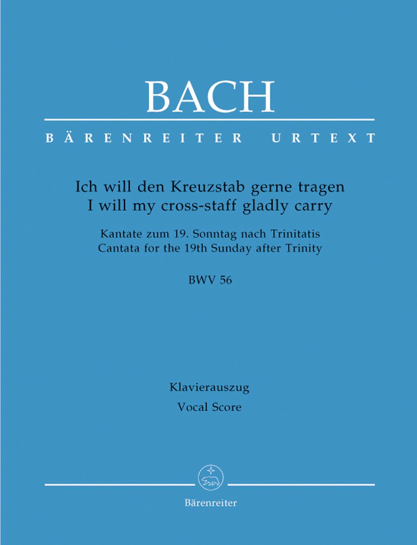 Cantata No. 19