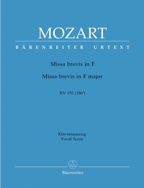 Missa Brevis in F K. 192