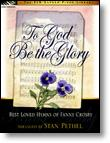 To God Be the Glory Cover
