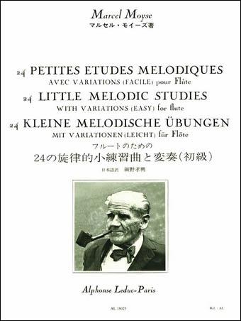 24 Little Melodic Studies-Flute