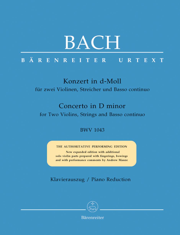 Concerto in D Minor BWV1043
