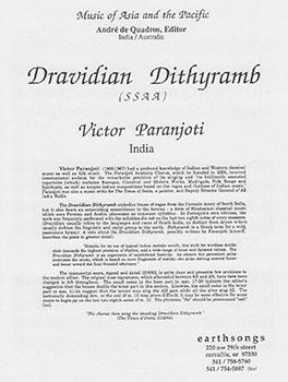 Dravidian Dithyramb