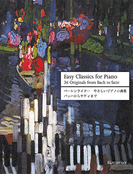 Easy Classics for Piano