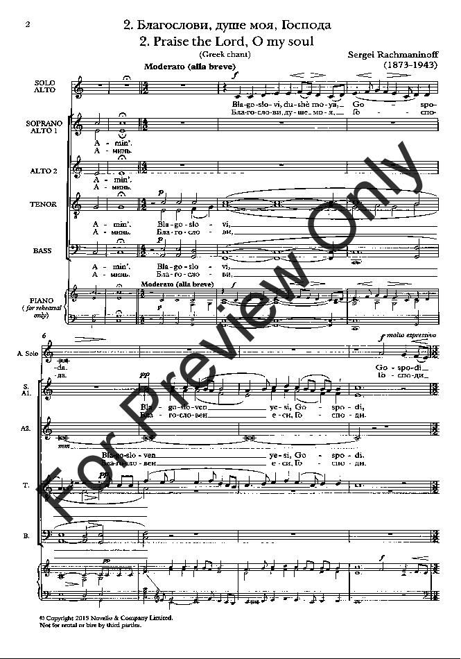 Bless the Lord, O My Soul (SATB from the All | J W  Pepper Sheet Music